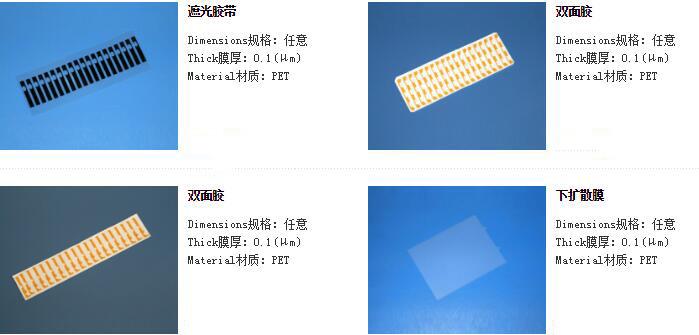 在我公司采购了31台注塑机。 主要产品有:东洋注塑机(TOYO)、沙迪克注塑机(Sodick)、发那科注塑机(Fanuc)、日钢注塑机(Jsw) 建于1996年的星源电子科技(深圳)有限公司,是香港凯日科技集团有限公司旗下全资子公司,拥有10余年生产经验的CSTN/TFT LCD 背光源系列、涵盖LED背光源模组、CCFL背光源模组、光学膜片裁切以及套合组装技术系统、SMD技术、COG邦定技术,彩屏和触摸屏背光模组的专业厂商,广泛适用于电子产品液晶显示背光模组、各种控制区LCD模块、LCD显示系统彩屏手